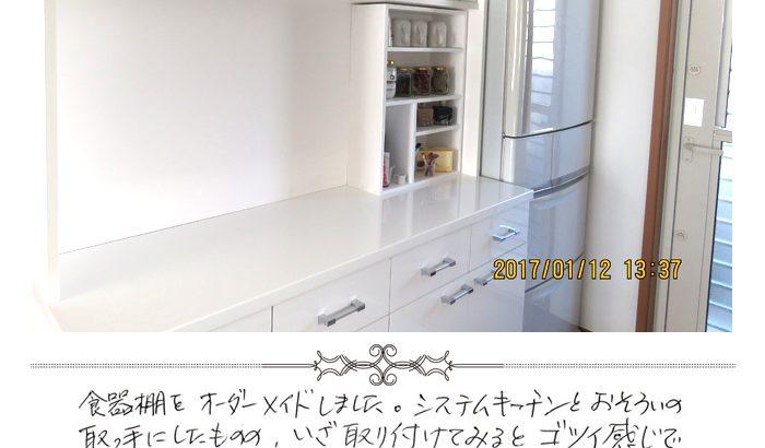 台所仕事が楽しくなりました(leiconma様)