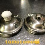 飲食店のコーヒーポットのフタのツマミに(tomotomo様)
