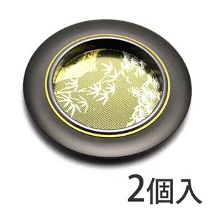 フスマ引手 黒松平円丸 SK-809〈2個〉