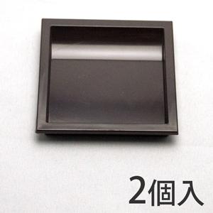 フスマ引手 PC茶チリ SK-823〈2個〉
