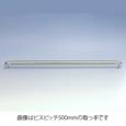 オーダー取っ手No.2/ビスピッチ501~800mm