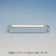 【代引き不可】IBハンドル/ビスピッチ80〜250mm