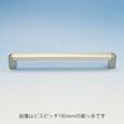 【代引き不可】ルナハンドル/ビスピッチ80〜250mm