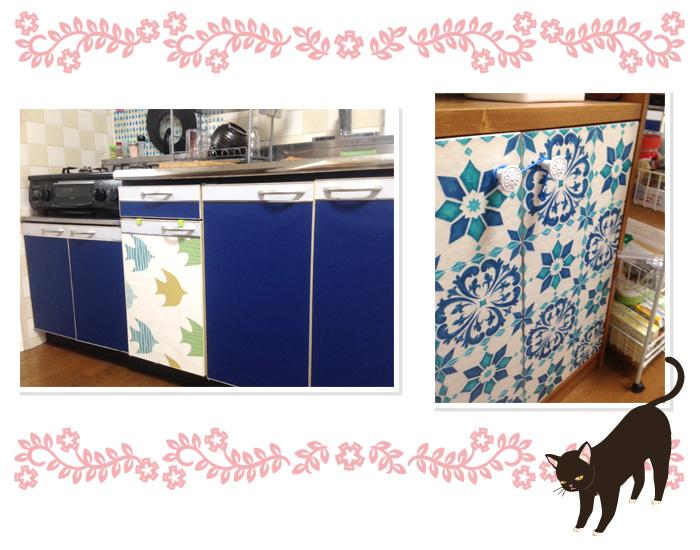 クロネコ様の台所と食器棚