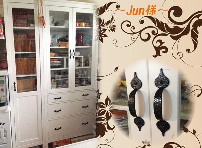 Jun様の食器棚