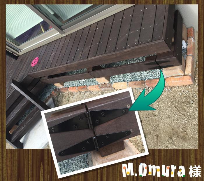 M.Omura様からいただいた取り付け画像